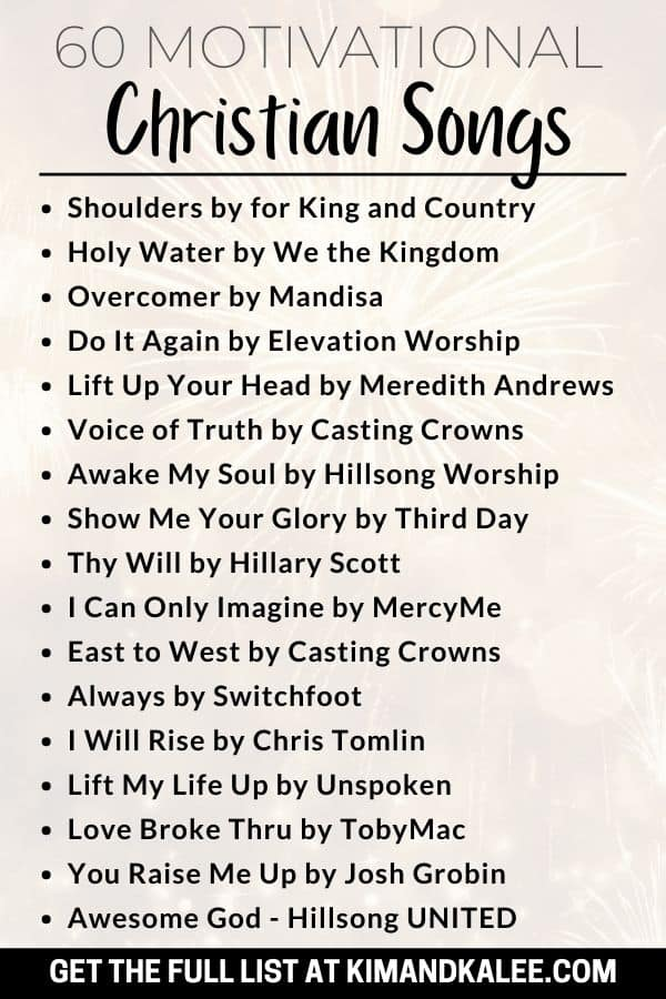 list of motivational Christian songs